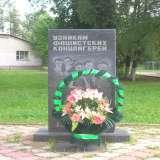 Памятник узникам