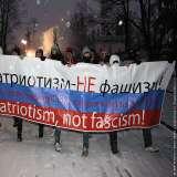 Патриотизм-не фашизм