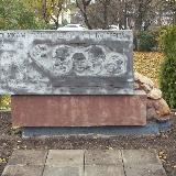 Памятник жертвам фашистских концлагерей
