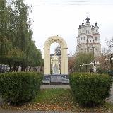 Памятник воинма-интернационалистам
