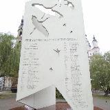 Памятник погибшим солдатам