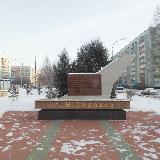 Памятник Туполеву на пр. Туполева
