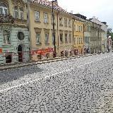 Мощеные улицы Праги