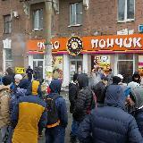 Пикет у Комсомольской площади