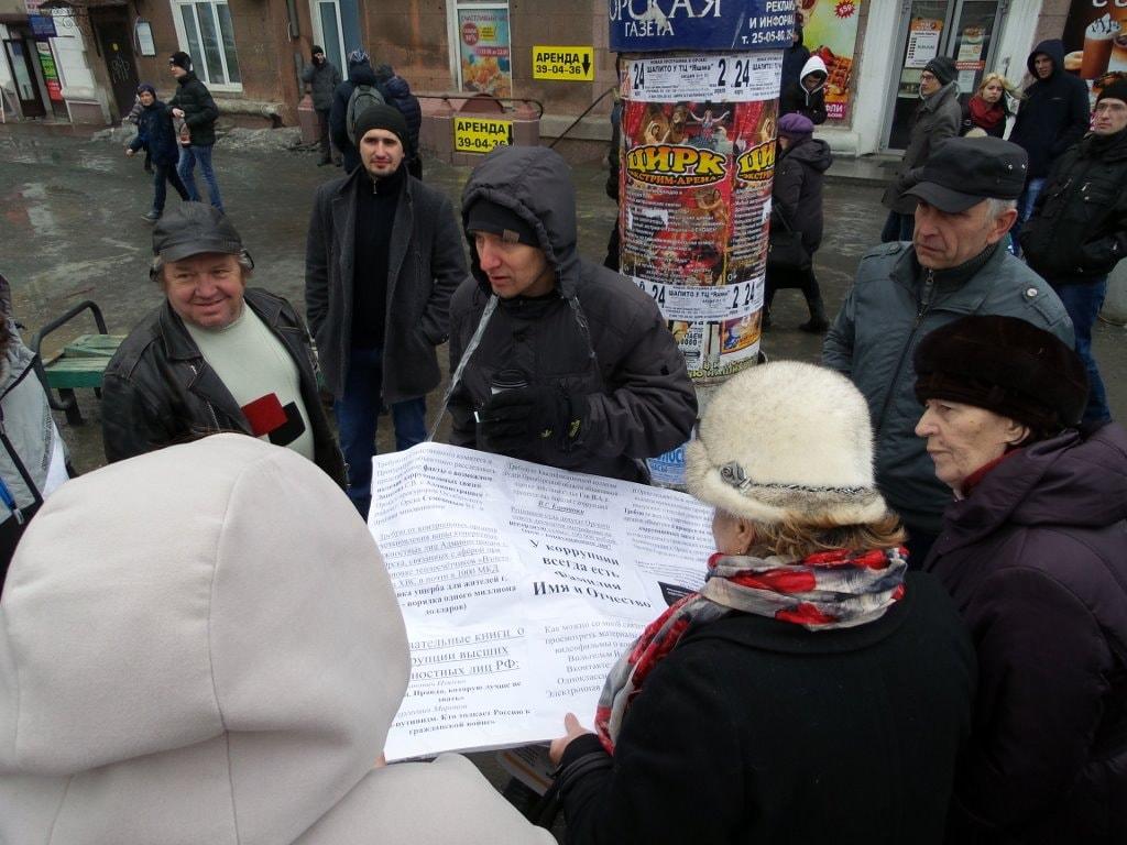 Вильгельм общается с гражданами