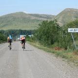 Въезжаем в Андреевку