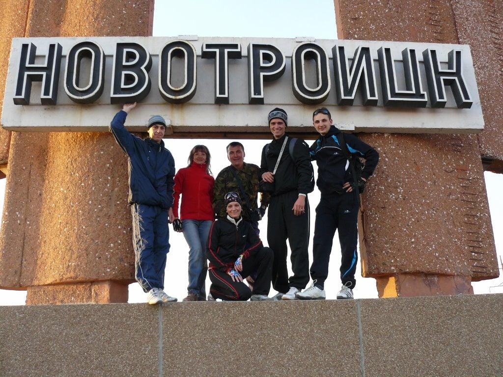 Фото на память у Новотроицкой стелы