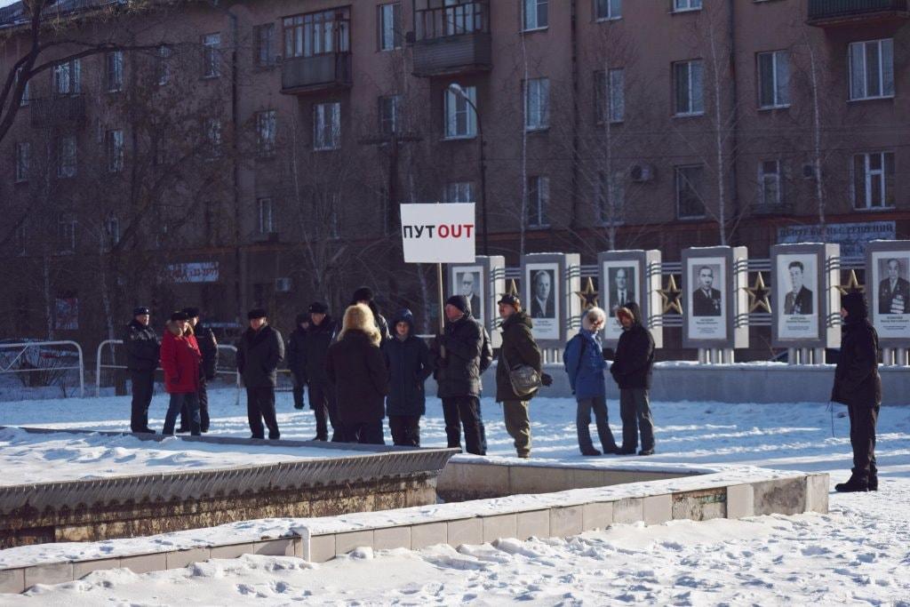 Орский митинг 28.01.18