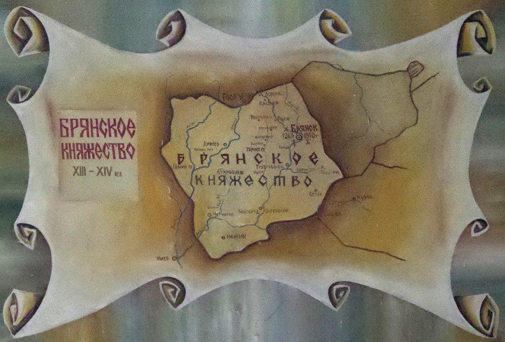 Брянское княжество